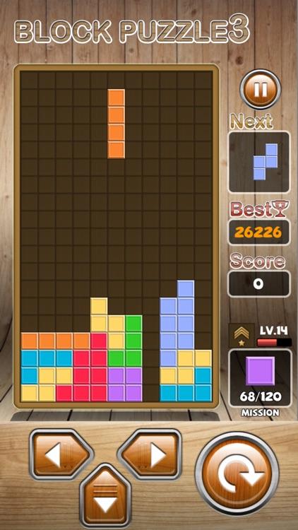 Block Puzzle 3 - Classic Block screenshot-3