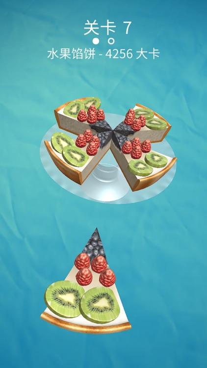 蛋糕达人 screenshot-2
