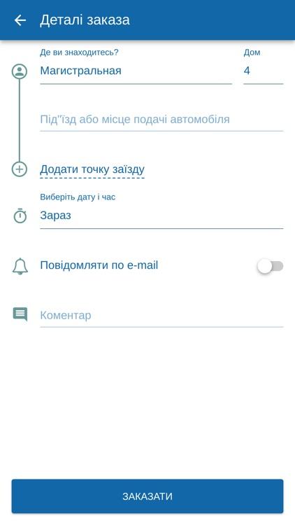 MOECOTAXI screenshot-3