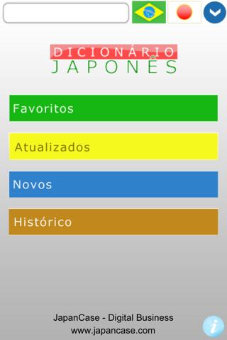 Dicionário Japonês - náhled
