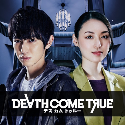 Death Come True review