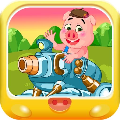 坦克大战 三只小猪早教游戏