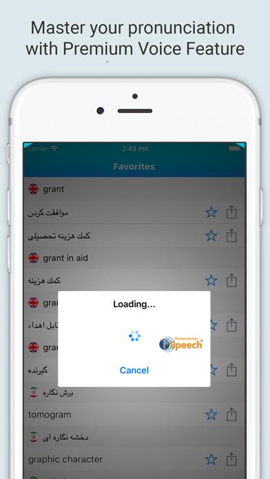 English Farsi Dictionary + screenshot 4