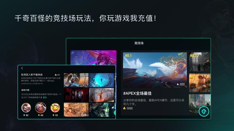 高能时刻-高清游戏短视频社区 screenshot-3