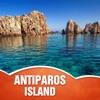 Antiparos Island Travel Guide
