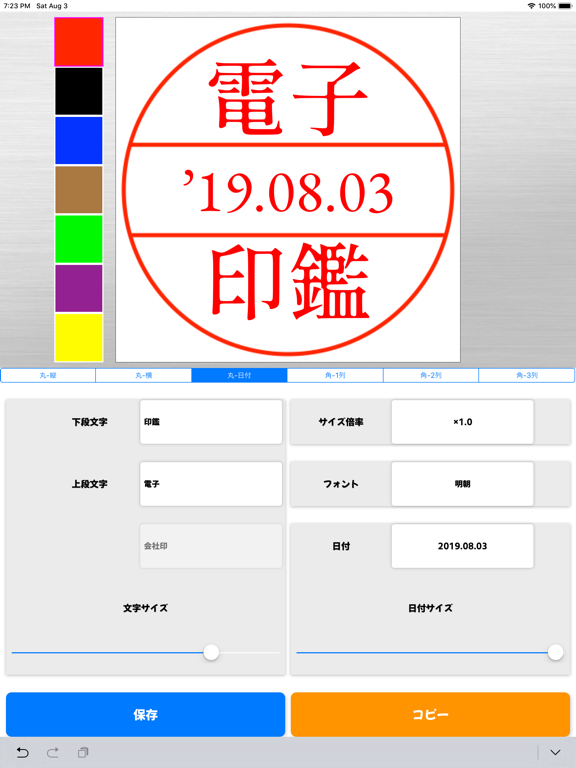 https://is3-ssl.mzstatic.com/image/thumb/Purple113/v4/b3/e8/d9/b3e8d92e-c198-f110-ac63-7eb0b2f3d63d/pr_source.png/576x768bb.png