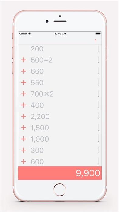 点击获取Calculator-editable&removable