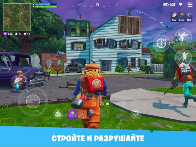 fortnite screenshot - gameloft fortnite