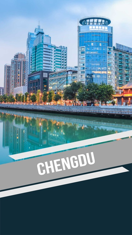 Chengdu City Travel Guide screenshot-0