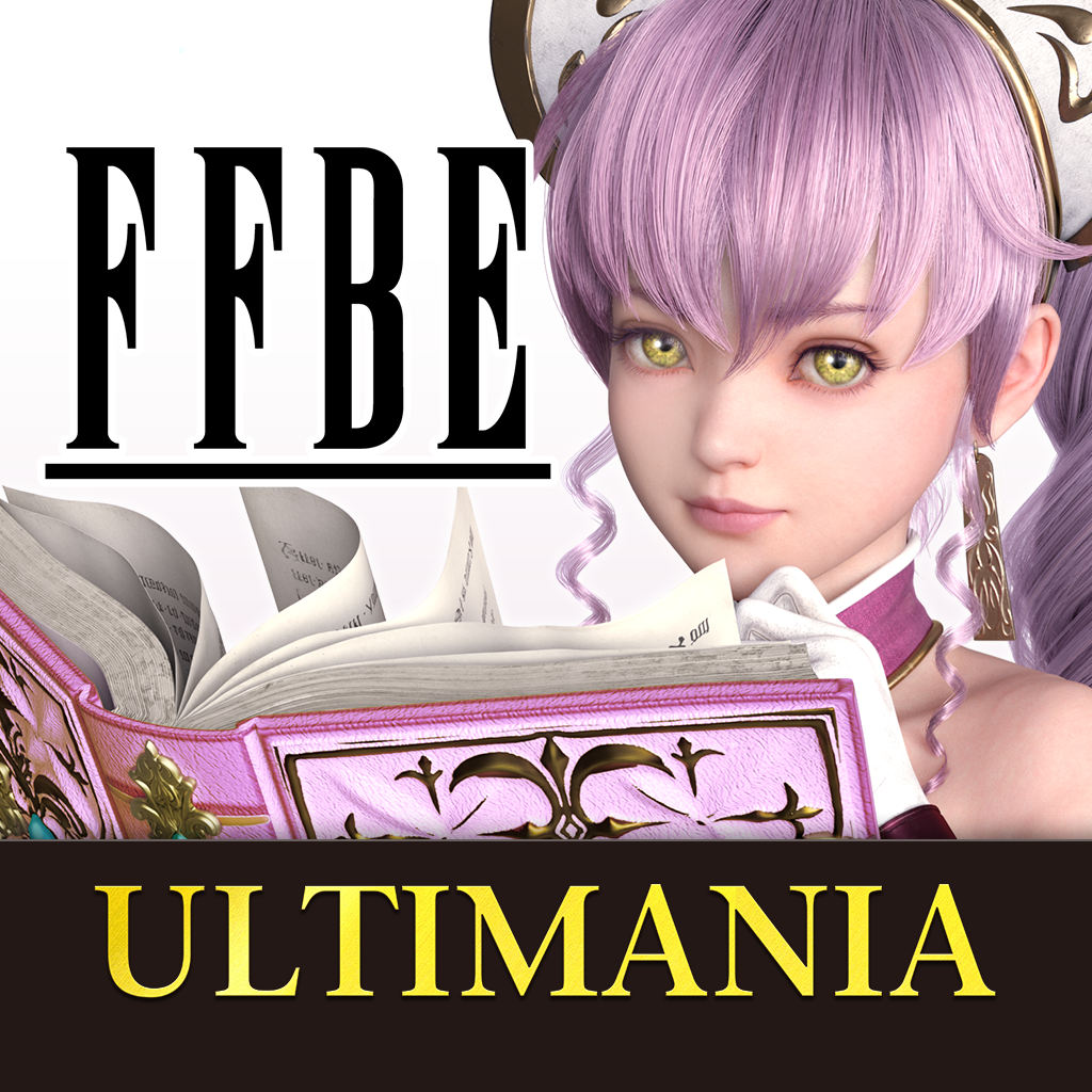 About Ffbe Digital Ultimania Ios App Store Version Ffbe
