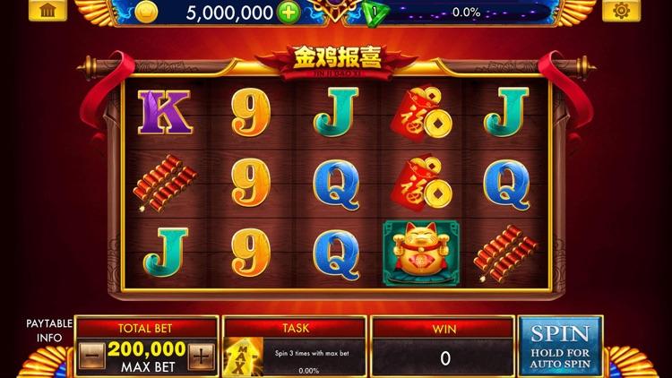 Slots Mega Win Casino Game screenshot-5