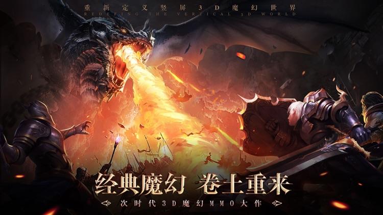 无尽之刃 - 复古暗黑魔幻动作游戏!