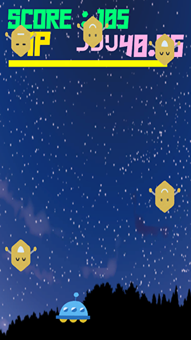 すぺーすあい screenshot 3