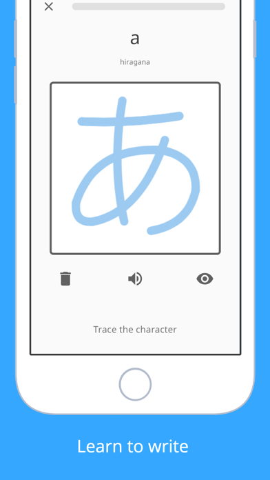 Write It! Japaneseのおすすめ画像2