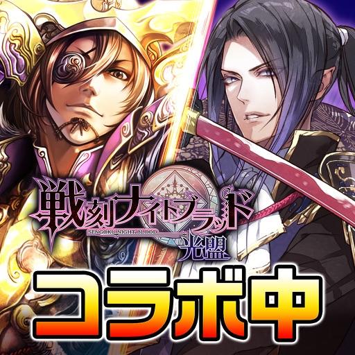 【サムキン】戦乱のサムライキングダム【戦国ゲーム】