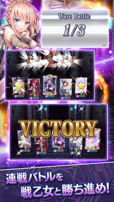 神界のヴァルキリー【美少女ゲームアプリ x カードバトル】 ScreenShot1