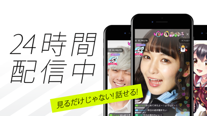 17 Live(イチナナ) - ライブ配信 アプリ ScreenShot0