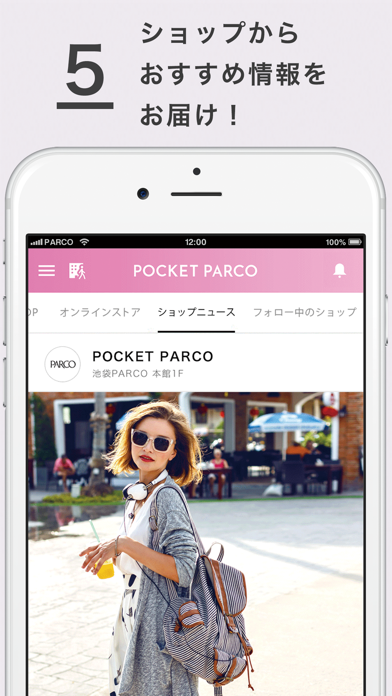 Screenshot for POCKET PARCO in Japan App Store
