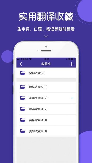 https://is3-ssl.mzstatic.com/image/thumb/Purple113/v4/b6/20/bf/b620bf88-0879-9f8a-023b-971f67c4c9a9/source/392x696bb.jpg