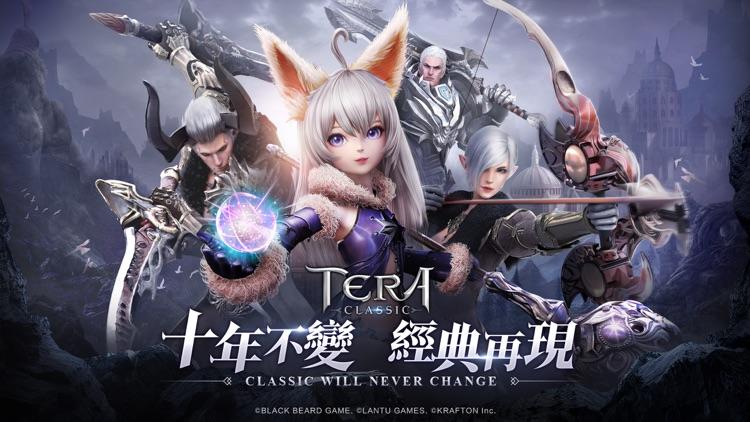 TERA Classic screenshot-0