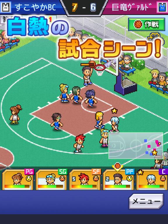 Basketball Club Story screenshot 8