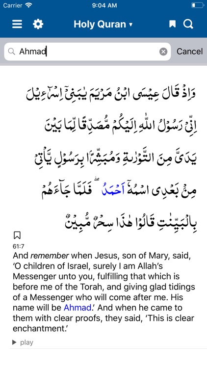 Holy Quran with English screenshot-6