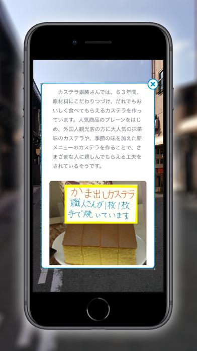 マチアルキ - 自分でつくれるARアプリのおすすめ画像3