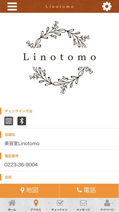 点击获取美容室Linotomo