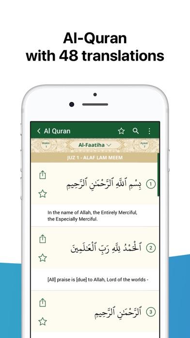 تحميل Athan: Prayer Times & Al Quran للكمبيوتر