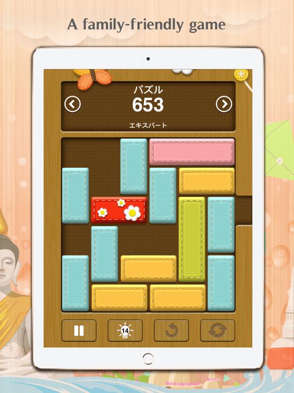 ブロックパズル - Unblock Meのおすすめ画像10