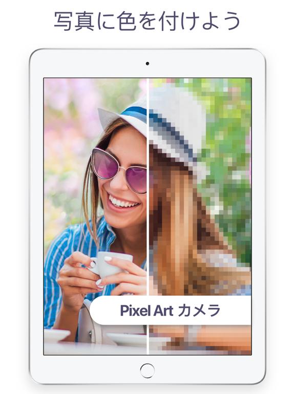 Pixel Art - 数字で色ぬりのおすすめ画像4