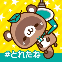 Telecharger スマホでクレーンゲーム とれたね Pour Iphone Ipad Sur L App Store Jeux