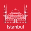 イスタンブル 旅行 ガイド &マップ