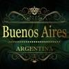 ブエノスアイレス 旅行 ガイド &マップ