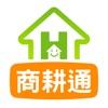 好房網商耕通 2.0 (經紀人專用) - iPhoneアプリ