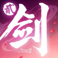 剑侠世界2-新马版