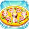 制作美味的披萨 - 女生做饭小游戏大全