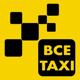 ВСЕtaxi