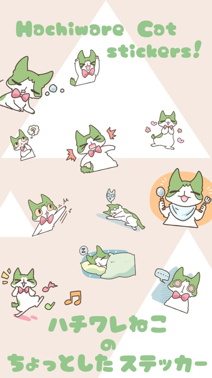Hachiware Cat stickers!