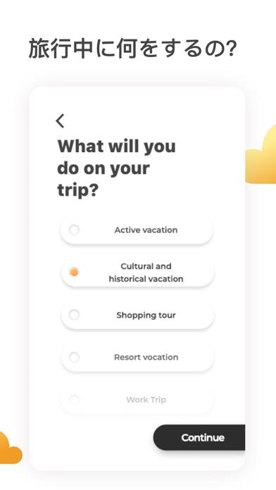 旅行チェックリスト:持ち物のパッキングのおすすめ画像4