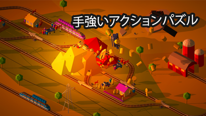 Conduct THIS! – Train Actionのおすすめ画像5