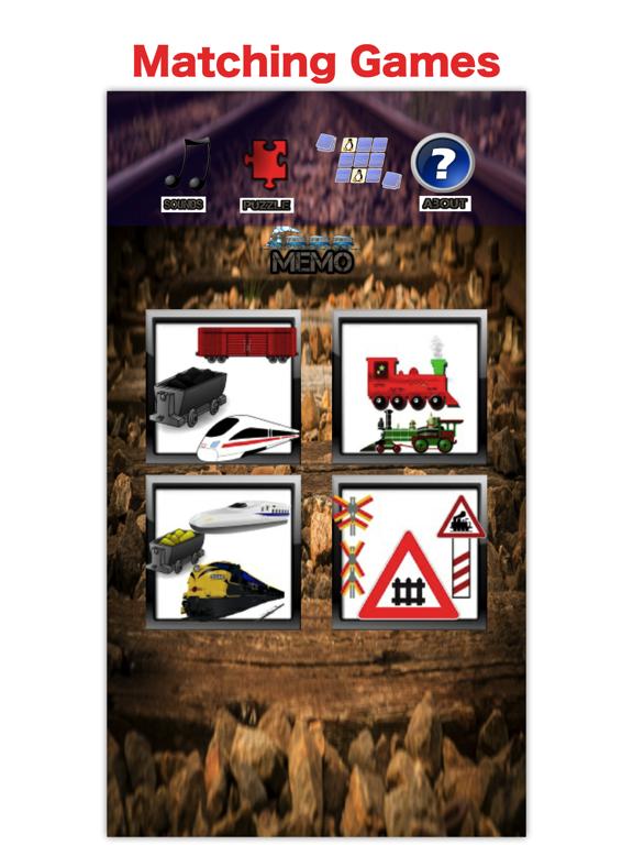 幼児のための急行列車ゲームのおすすめ画像4