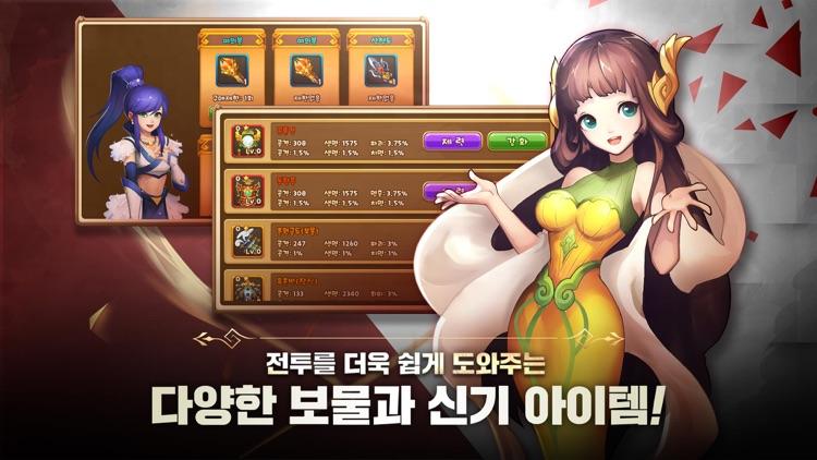 손오공디펜스 screenshot-4