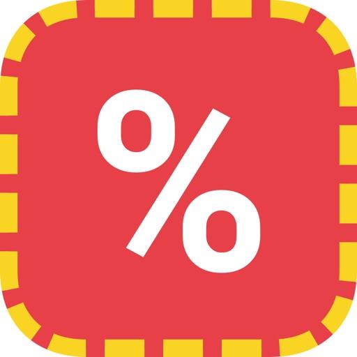 Baixar Cuponeria Cupons de Desconto para iOS