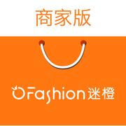 OFashion迷橙商家版 - 时尚买手快速开店实用工具