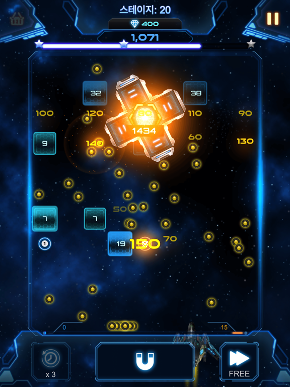 Bricks Breaker Galaxy Shooter screenshot 13