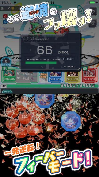 クラッシュフィーバー screenshot-4
