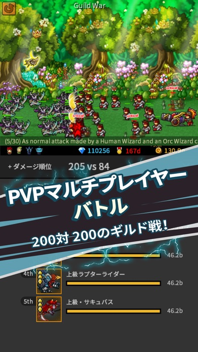 Endless Frontier Saga... screenshot1