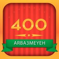 Codes for 400 arba3meyeh Hack