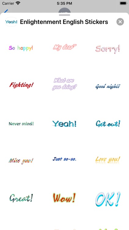 Enlightenment English Stickers